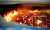 Челябинский метеорит: топ интернет-шуток (ФОТО и ВИДЕО)