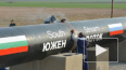 """""""Южный поток"""" закрыт: Новак объяснил причины решения ..."""