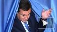 СМИ: Янукович уже в мятежном Донецке и готов возглавить ...