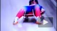 Видео: Американская саночница Эмили Суини вылетела ...