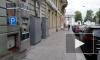 На улице Маяковского снова сломали отремонтированные паркоматы