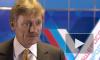 Песков: Киев не выдвигал инициатив о миротворцах ООН в Донбассе