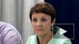 Против двух бывших вице-премьеров правительства Забайкалья ...