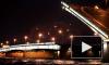 Разведенные Литейный и Большеохтинский мосты могут привести к ночным заторам