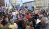 У офиса президента Украины – митинг против разведения сил в Донбассе