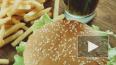 McDonald's отменил акцию с бургерами по 3 рубля из-за ...