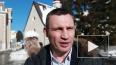 Против Кличко возбудили дело о госизмене и хищении ...