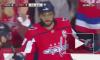 Овечкин вышел на 17-е место в списке бомбардиров за всю историю НХЛ