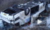 В страшном ДТП на Украине погибли 9 паломников на пути от святого источника