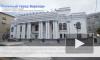 В Сеть выложили ролик о планах японцев модернизировать Воронеж