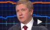 """В """"Нафтогазе"""" рассказали, что его не устроило в соглашении с «Газпромом»"""