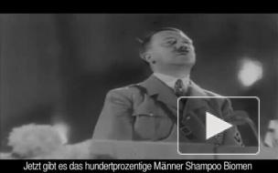 В Турции шампунь для настоящих мужчин рекламирует Гитлер