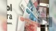 Россиянам разрешат выкупать свои долги у банков и ...