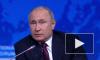 Путин предложил разработать правила взаимодействия человека с ИИ