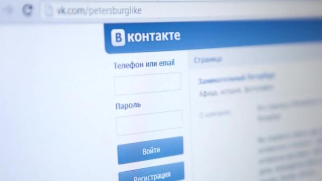 """""""Вконтакте"""" для украинцев стал доступен"""