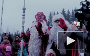 Видео: встреча Деда Мороза и Йоулупукки на границе