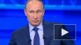 Прямая линия с Путиным: медики в регионах получают ...