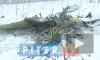 Крушение самолета Ан-148: специалисты расшифровывают последнюю запись бортового самописца