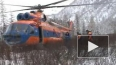 """Под Новосибирском нашли топливные баки упавшего """"Меридиа..."""