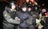 В Москве и Петербурге ОМОН действовал с демонстративной свирепостью, жестоко избивая задержанных