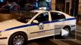 Видео из Греции: В центре Афин прогремел взрыв