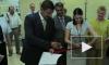 Первый межрайонный многофункциональный центр открыли в Петербурге