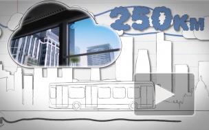 """""""Ну и гаджеты"""": новые технологии для театра, электрический автобус и татуировки с дополненной реальностью"""