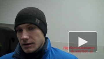 "Денис Ткачук о матче с ""Тосно"""