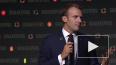 Президент Франции высказался об антироссийских санкциях