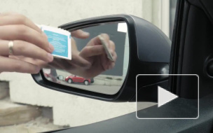 """Уникальная пленка для автомобильных зеркал """"Anti fog film"""""""