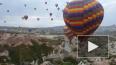 Видео: из-за экстренного приземления воздушных шаров ...