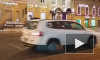 """Видео: у """"Сенной собрался тройничок из автомобилей"""