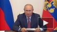 Путин подписал закон о повышении предельного возраста ...