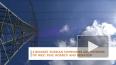 Мировой энергетический конгресс 2022 года пройдёт ...