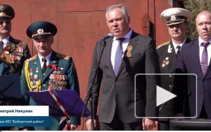 Речь Дмитрия Никулина на возложении цветов в поселке Харитоново
