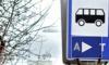 В Ленобласти псих зарезал ножом ждущих автобуса людей