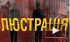 Новости Украины на 15 мая: в государственных органах отыщут потенциальных взяточников