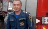 В деле о кровавом нападении на сотрудника МЧС в Москве появились подозреваемые