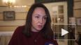 Диана Машкова о несправедливости в детских домах