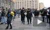 Полиция Москвы напомнила о запрете любых акций во время самоизоляции