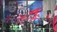 «Наши» и «Сталь» громко барабанят в центре Москвы ...