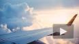 Названы самые дешевые зарубежные авианаправления на Новы...