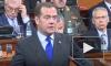 Путин назначил Медведева на пост заместителя председателя Совбеза