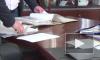 ФСБ пришла с обысками в Саентологическую церковь Петербурга