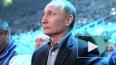 СМИ и блогеры спорят, освистан ли Путин в «Олимпийском» ...