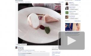 """""""Блог простит"""": Ice Cream Ninja, лайфхак от Google и айфоны вместо тормозных колодок"""