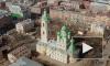 Петербург признан лучшим город для путешествия с друзьями