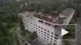 """После выхода сериала """"Чернобыль"""" появился новый вид ..."""