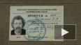 "Открылась выставка ""Борис Эйфман. Балетмейстер от Бога"""