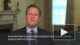 Кэмерон не выдержал позора и подал в отставку с поста ...